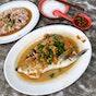 Zai Shun Curry Fish Head