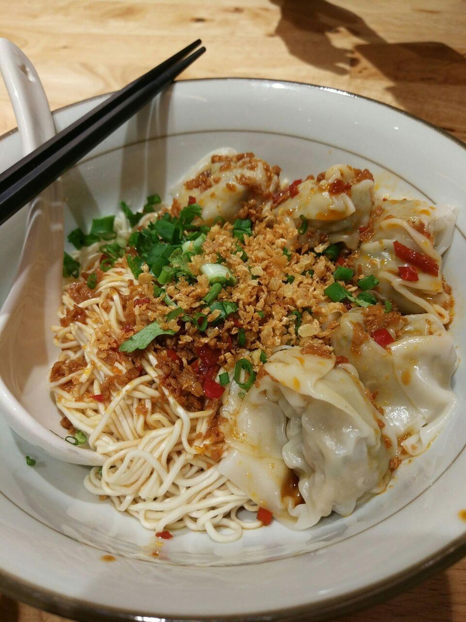 LeNu Taiwan Beef Noodle Bar (Bugis Junction)