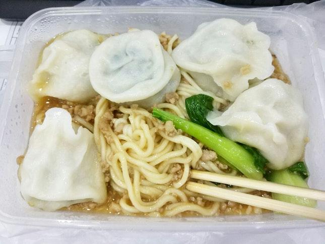 水餃拉麵 (DRY Dumpling Noodles)