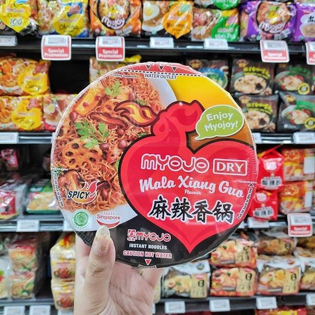 Happened to see this Myojo Mala cup noodles ($1.60) at sheng siong.