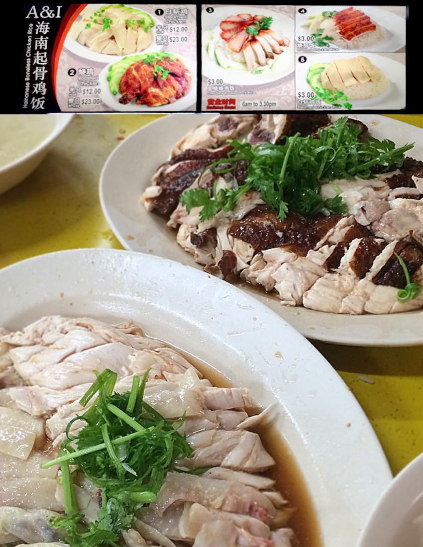 A&I Boneless Hainanese Chicken Rice