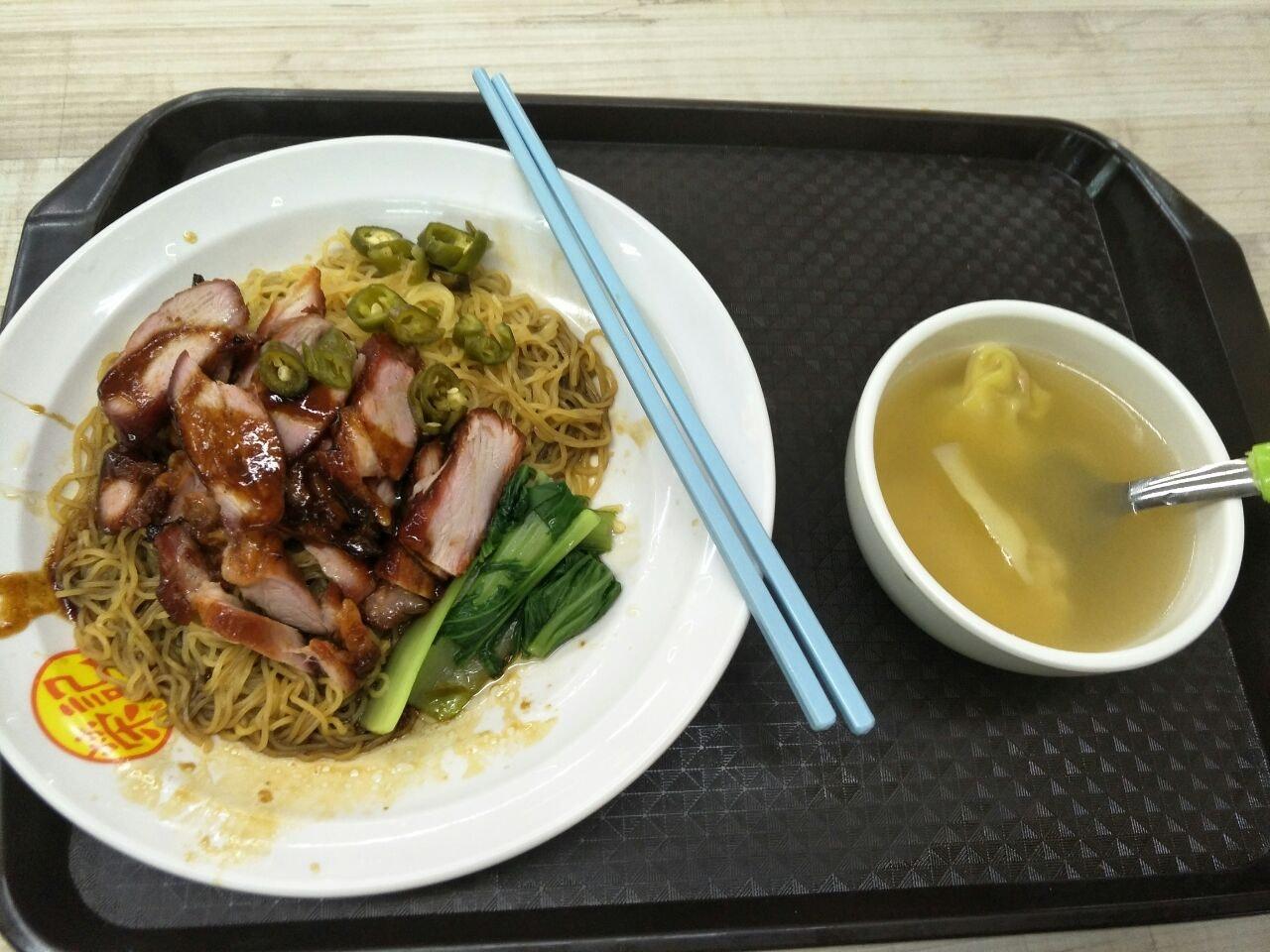 Tasty Food In Asia