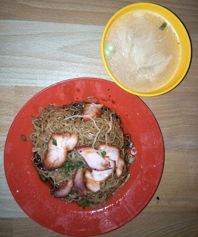 Wan Tan Mee (RM6)