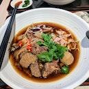 Hock Lam Beef (Alexandra Retail Centre)