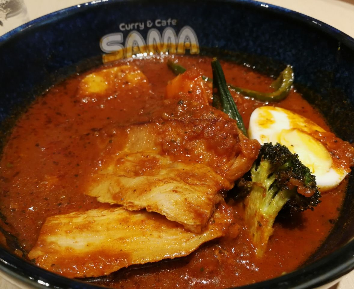 Steaming Hot Soup Curry
