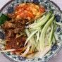 Biang Biang Noodles Xi'an Famous Food