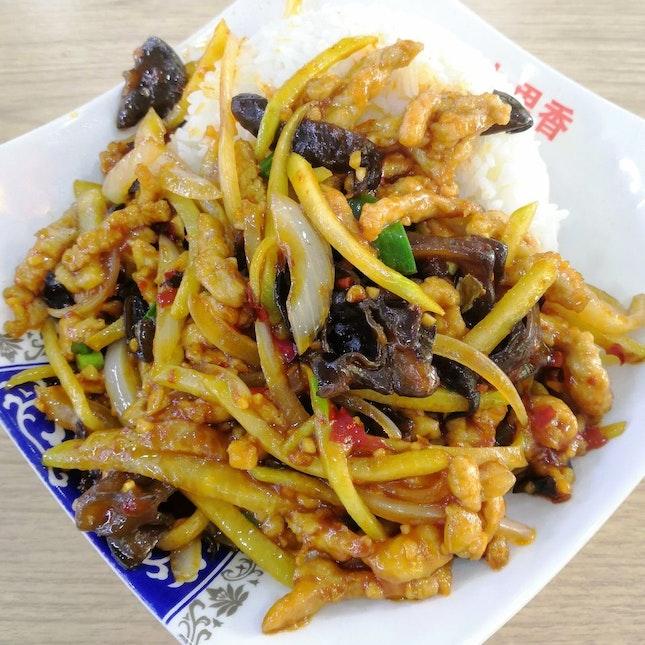 Fish flavoured pork rice(鱼香肉丝饭)($4.50)