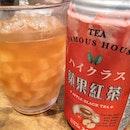 Apple Black Tea($2.60)