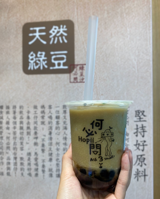 Mung Bean Smoothie With Pearl $5.30 (M)
