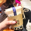 Bubble Milk Tea [$4.50]