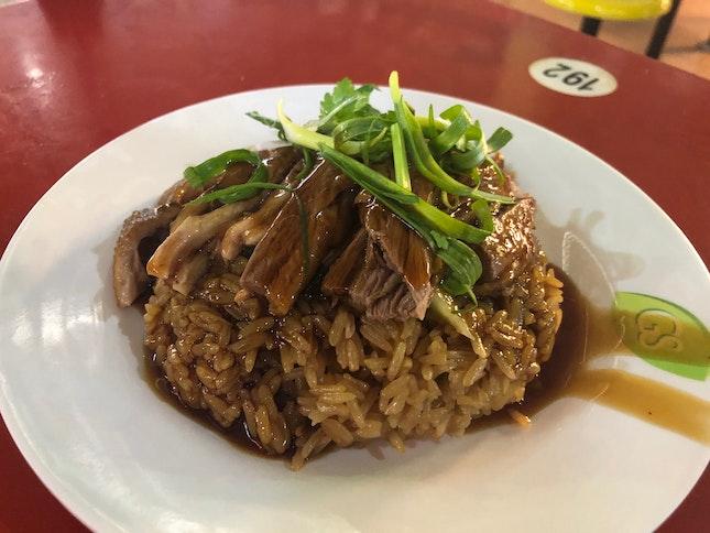 Duck Rice ($4)