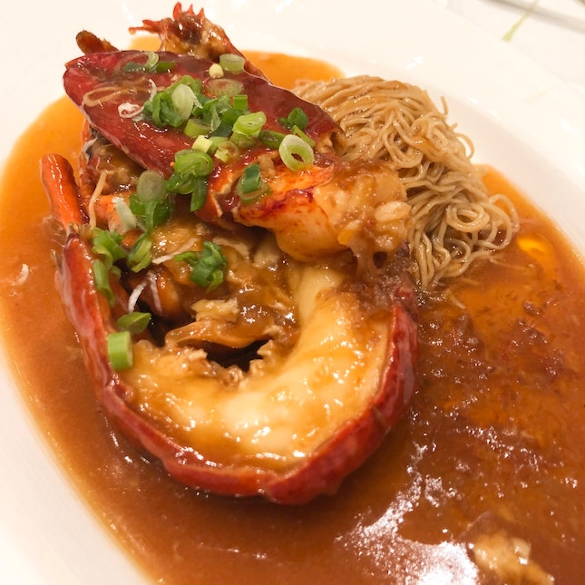 Simmered Egg Noodles with Boston Lobster and X.O. Chilli Sauce ($39 per person)