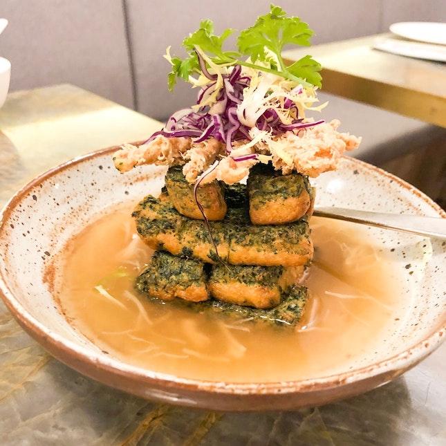 Spinach Egg Tofu $12