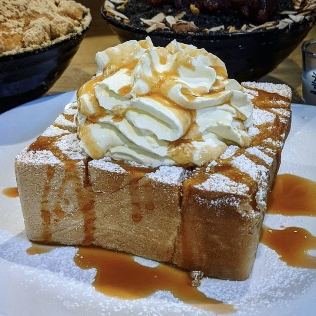 Caramel Honey Butter Bread