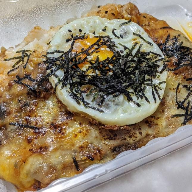 Spicy Bulgogi Baked Rice