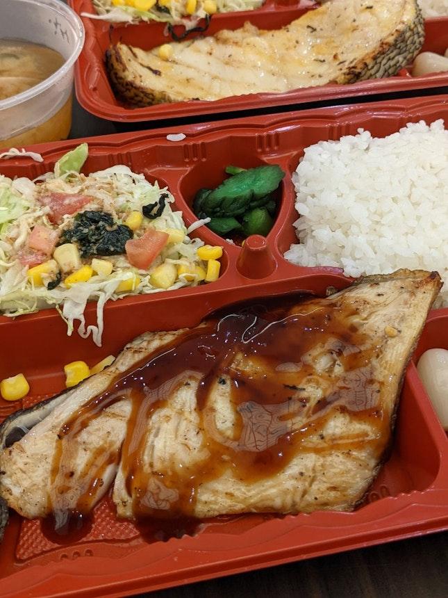 Grilled Black Cod Teriyaki Set