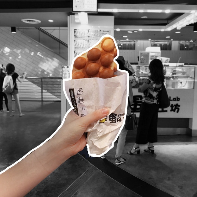 Hong Kong Style Egg Waffle
