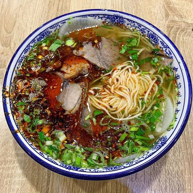Signature Beef Noodles 招牌兰州牛肉面($10.90).