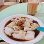 Freshly Made Chee Cheong Fun (Old Airport Road Food Centre)