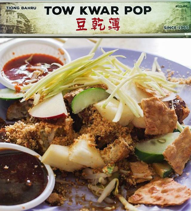 Tow Kwar Pop (Tiong Bahru Market)