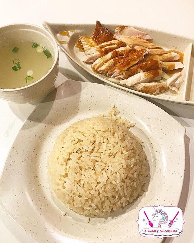 Teck Kee Chicken Rice.