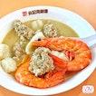 Yan Ji Seafood Soup.