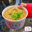 阿宗麵線 Ah Zong Mian Xian (or Ay Chung Rice Noodles) - Xi Men Ding Located at No.
