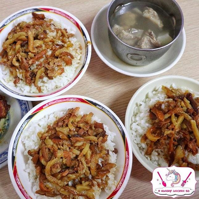 金峰滷肉飯 Jin Feng Braised Pork Rice Located at No.