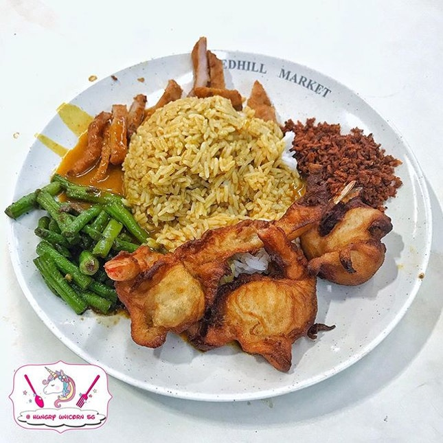 Hong Seng Curry Rice.