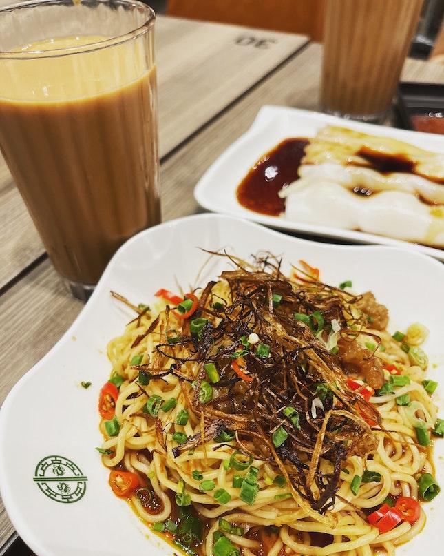 Noodle In Scallion Oil With HK Style Milk Tea