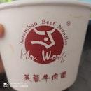 Found U 2021 Seremban Beef noodles