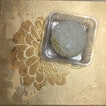 Mao Shan Wang Durian Snow Skin Mooncake