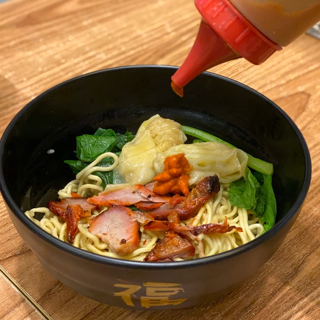 < $3 Wanton Noodles With 1-for-1!
