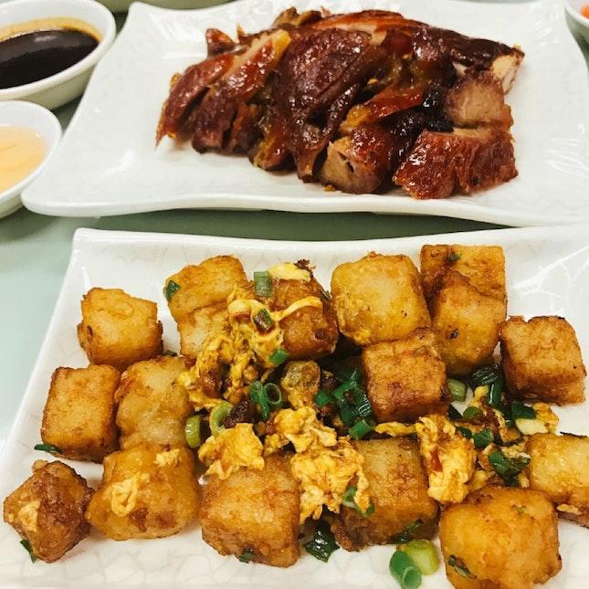 Jurong Food