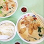 Jin Hua Sliced Fish Bee Hoon (Old Airport Road Food Centre)
