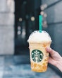 Starbucks (Capital Tower)