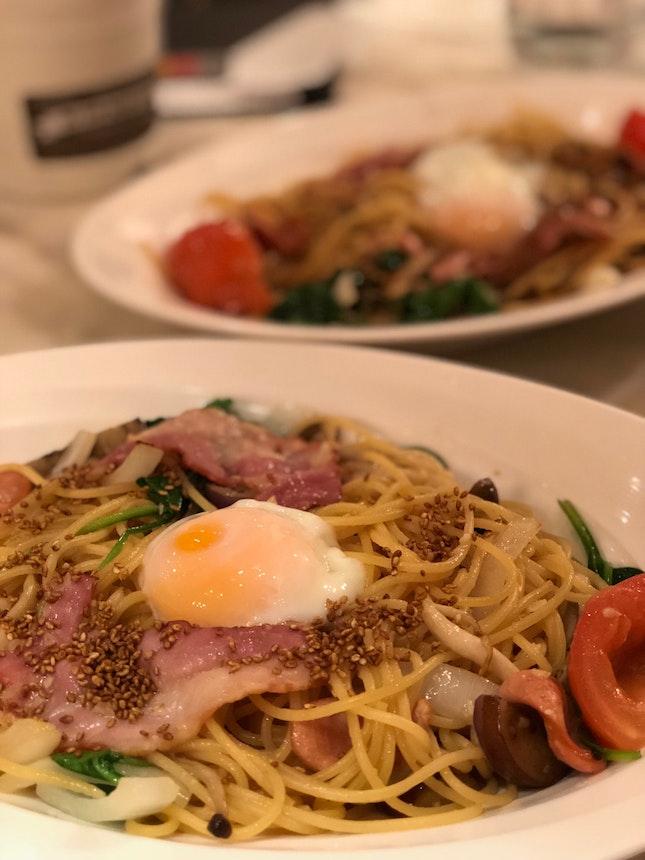 Miam Miam Spaghetti [$17]
