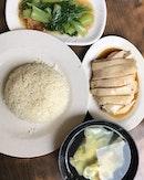 Sing Ho Hainan Chicken Rice 星和海南雞飯