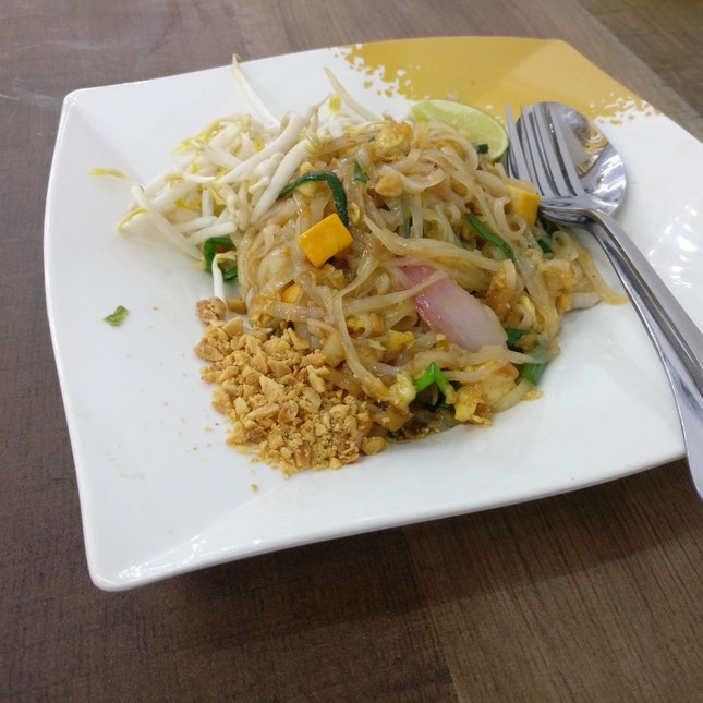 The best Thai food you'll find at this price, in this area.