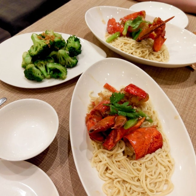 Boston Lobster With Yee Noodles