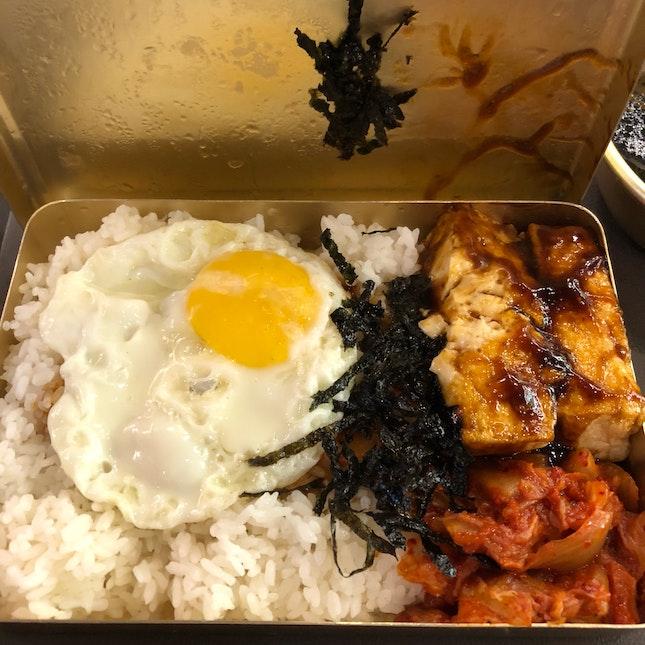 Korean ❤️