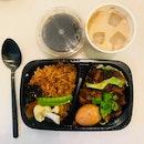 Braised Pork Yam Rice Bento 🍱