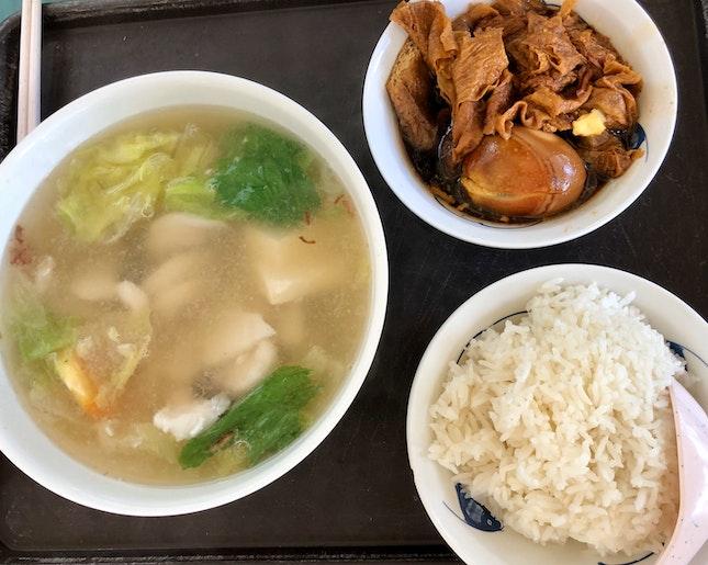 Fish Soup, Braised Beancurd Skin/Taupok/Egg