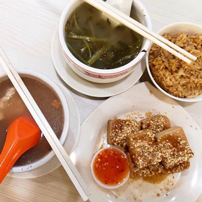 老火汤 Fresh Watercress Soup($4), Lotus Root Soup with Peanuts($4) & Fried Tofu ($3)!