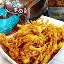 Shihlin Taiwan Street Snacks (nex)