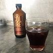 Cascara Cold Brew (RM18)