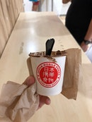 Chocolate Gelato ($3.50)