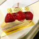 Strawberry 🍓 Tart