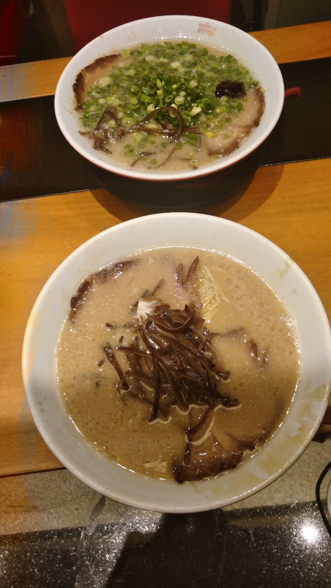 Butao King Ramen