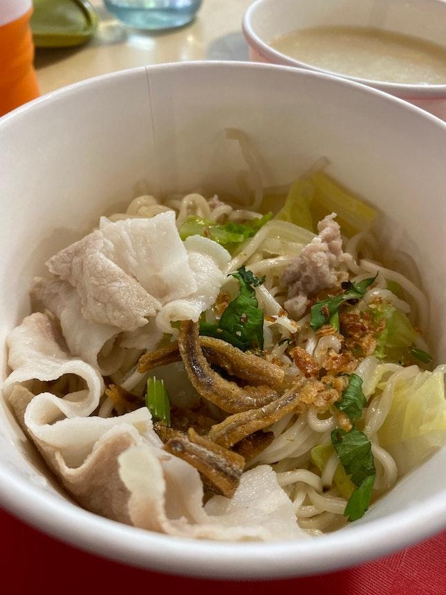 Dry U Mian With Pork Belly ($4.80)